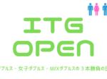 ITG OPEN 150x112 - 2020年9月21日(月祝)ITG OPEN