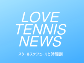 LTN650×330 280x210 - Love Tennis News Vol.41