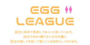egg650×330 300x152 - egg650×330