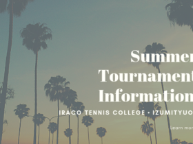 Summer Tournament Information 280x210 - 夏休み・お盆大会情報