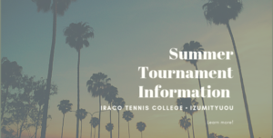 Summer Tournament Information 300x152 - Summer Tournament Information