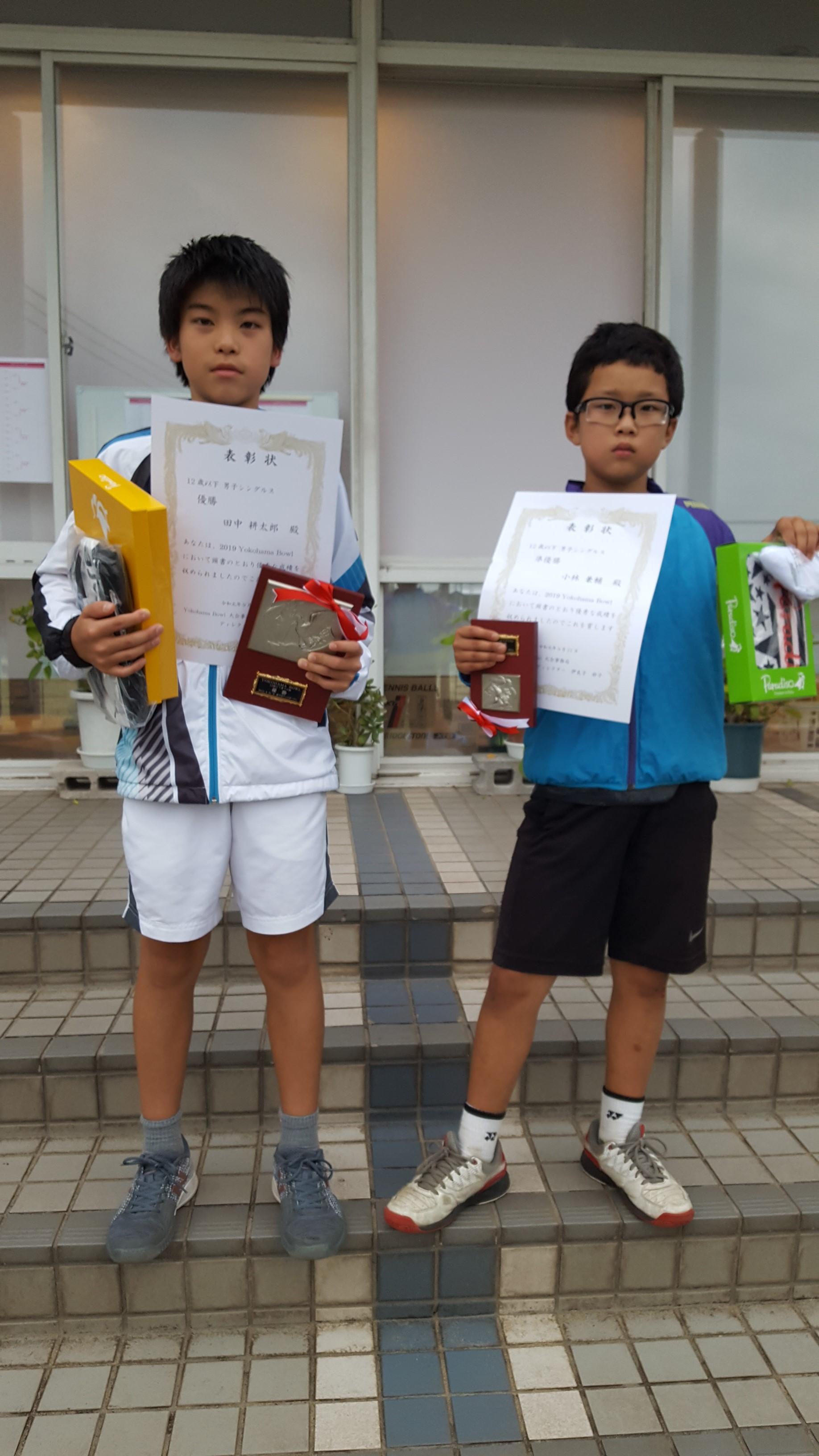 12歳以下男子2人2 - YOKOHAMA BOWL2019