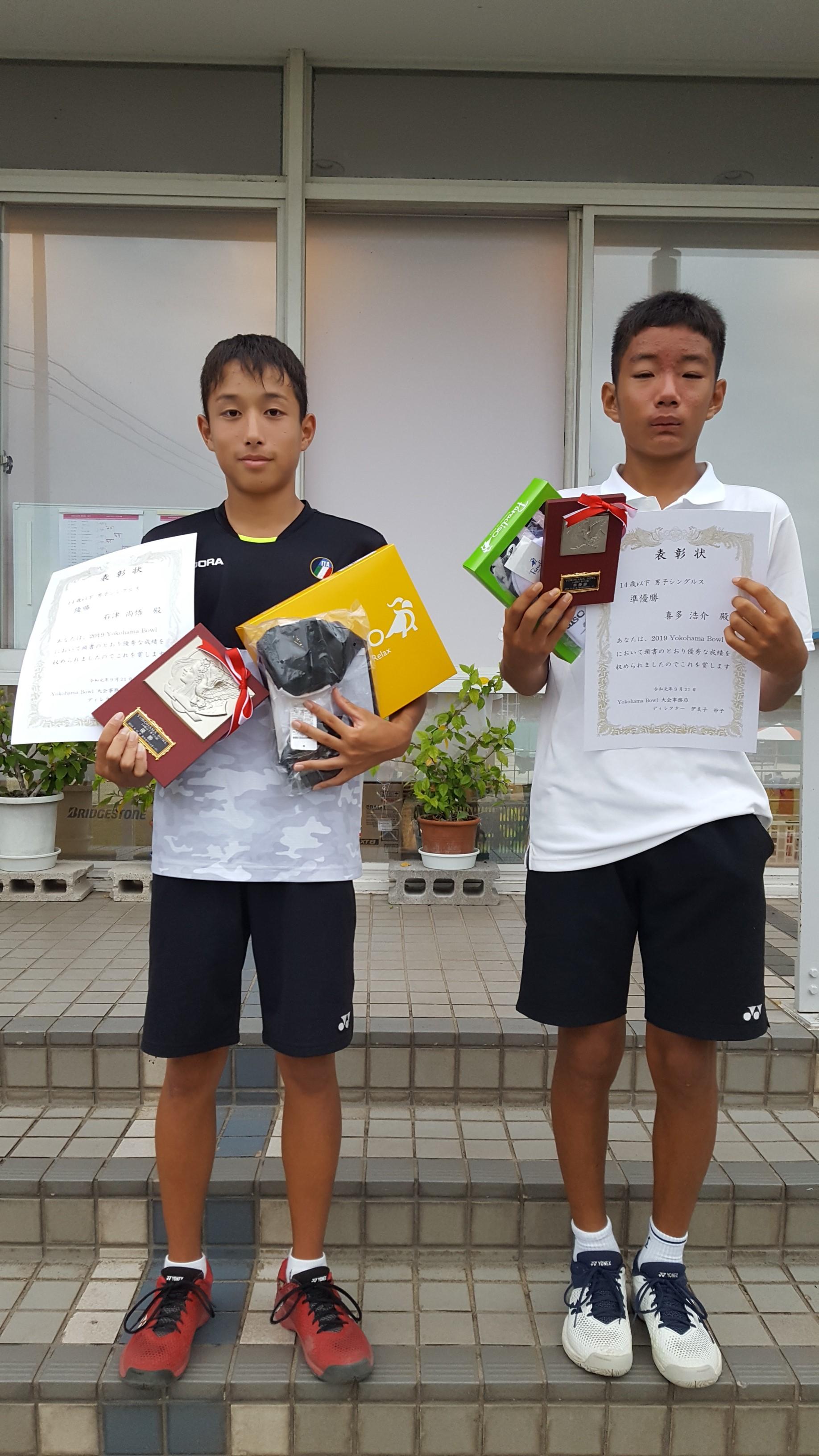 14歳以下男子2人2 - YOKOHAMA BOWL2019