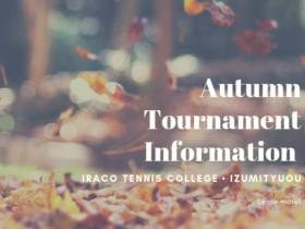 Autumn Tournament Information 280x210 - 2019年秋の1day 大会情報