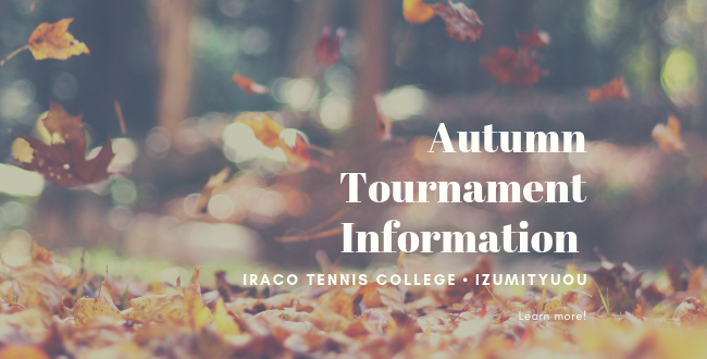 Autumn Tournament Information - 2019年秋の1day 大会情報