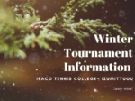 winter Tournament Information 150x112 - 2020年1月の1day 大会情報