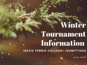 winter Tournament Information 280x210 - 2020年1月の1day 大会情報
