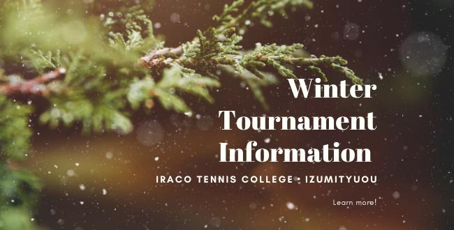 winter Tournament Information - 2019年12月~2020年1月の1day 大会情報