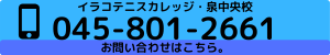 .png - 大会情報