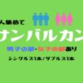 120x120 - 2020/04/18掲載 WEB担当者のつぶやきBLOG