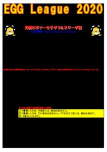 egg pdf 212x300 - egg