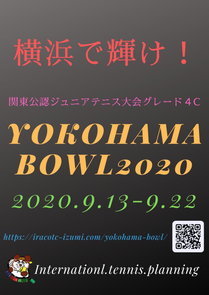 yokohaBOWL 724x1024 - YOKOHAMA BOWL2020