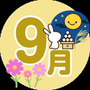 9gatu moji 400x400 1 300x300 - 2020年度月例大会優勝者の写真