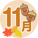 11gatu moji 150x150 - 2020年度1DAY優勝写真
