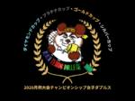 cs 150x112 - 2020月例大会チャンピオンシップ女子ダブルス