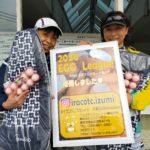 EGGビギナー2020.12.3 栗林・三桝ペア 150x150 - 2020年度月例大会優勝者の写真