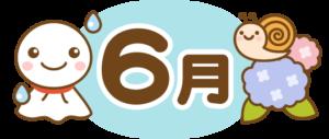 title moji 06 june 300x127 - 2021年度大会優勝者(ペア・チーム)写真
