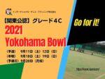 yokohaBOWL2021 150x112 - 【関東公認】2021 Yokohama Bowlまもなくエントリー締切